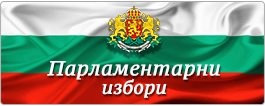 Провеждане на обучение на СИК на 23.09.2014 г.
