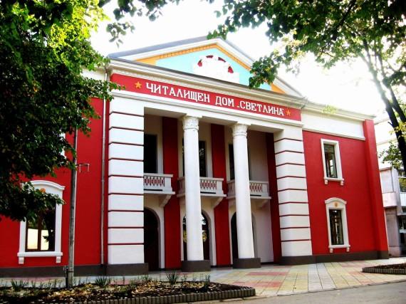 """От средата на септември стартират мероприятията на Обединена детска школа при НЧ """"Светлина – 1941″"""