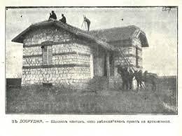 """Изложба """"О, Добруджански край"""" в Исторически музей"""