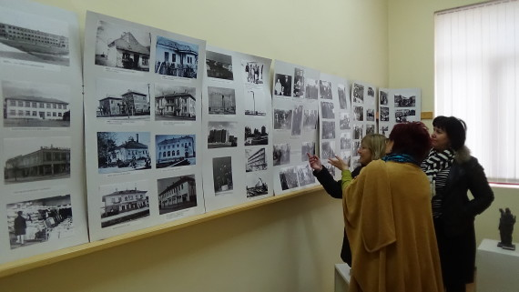 """Фотоизложба """"Градът в миналото"""""""