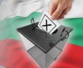 Безплатен телефон за справки във връзка с Президентски избори и референдум 2016