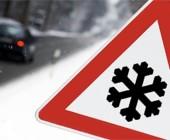 Препоръки към гражданите във връзка с очакваната тежка зимна обстановка