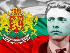 Подготвя се провеждането на колоездачна обиколка, посветена на Васил Левски