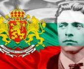 Стартира кампания за събиране на средства за изграждане на паметник на Васил Левски в града