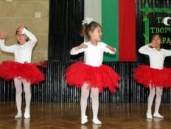 Концерт – продукция на ЦПЛР – Център за работа с деца