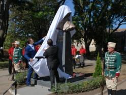 Откриване на паметника на Васил Левски в Генерал Тошево