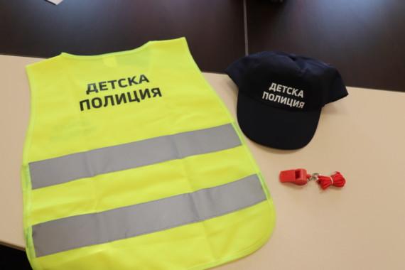 Община Генерал Тошево осигури шапки, светлоотразителни жилетки и сигнални свирки на Детското полицейско управление